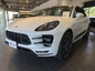 【Macan Turbo Exclusive Performance Edition 展示車】のご案内