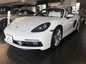 【718 Boxster 展示車】のご案内
